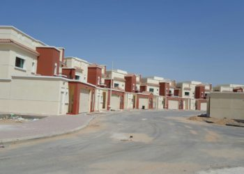 King Abdulaziz University Housing Project