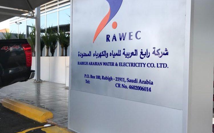 Rawec image-38